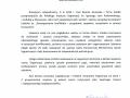 Polski Instytut Dyplomacji 2016